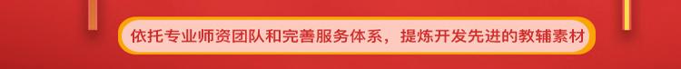 小学全年级各学科视频课件电子教案-【8.90元】