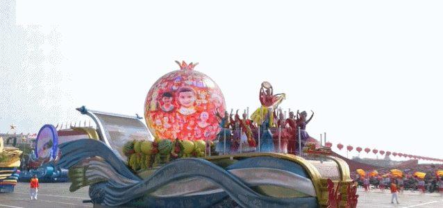 """2019国庆大阅兵地理角度剖析彩车——""""美丽新疆""""彩车"""