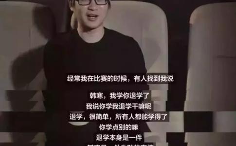 一针见血:在中国,不努力考大学的孩子到底有多傻!